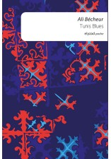 Tunis Blues