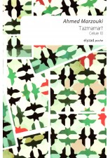 Tazmamart cellule 10